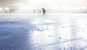 IJshockeyhal Heerenveen: stand van zaken