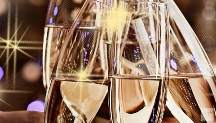 Nieuwjaarsreceptie voor 'ondernemend Heerenveen'
